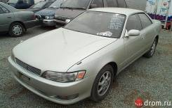 Привод. Toyota: Cresta, Verossa, Altezza, Mark II Wagon Blit, Mark II, Chaser Двигатели: 4SFE, 1GFE