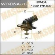 Термостат. Honda: Civic, CR-V, Stream, Edix, Integra, FR-V, Stepwgn Двигатели: K20A2, PSHD58, K20A3, K20A1, K20A9