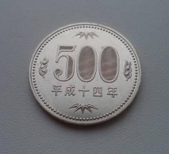 Япония, 500 йен 2002 - Император Акихито