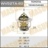 Термостат. Toyota: Cressida, Crown, Mark II Wagon Qualis, Dyna, 4Runner, T.U.V, Hilux, Chaser, Blizzard, ToyoAce, Fortuner, Hiace, Mark II, Land Cruis...