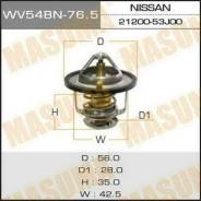 Термостат. Nissan: Bluebird, X-Trail, 100NX, NV350 Caravan, King Cab, R'nessa, Presage, Altima, Lucino, Avenir, NX-Coupe, NP300, Almera, Sunny, X...