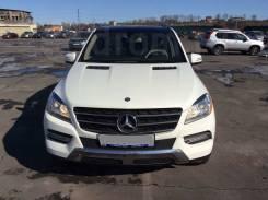 Фара. Mercedes-Benz M-Class, W166, X166 Mercedes-Benz ML-Class, 166 Двигатели: M157DE55AL, M276DE30AL, M276DE35, M278DE46AL, OM642LSDE30LA, OM651DE22L...