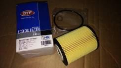 Масляный фильтр (26320-2A500, 26320-3C300, 26320-3C30A) на Kia Cerato (2008-2010) / V-1600cc (DIESEL) / DYF