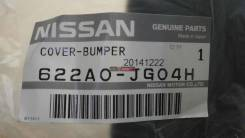 Заглушка бампера NISSAN X-TRAIL, T31, MR20DE, 622A0JG04H, 3290000308