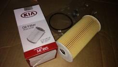 Масляный фильтр (26320-2F100, 26320-2F000) на Hyundai Maxcruz (2013- ) / Оригинал