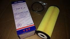 Масляный фильтр (1621803009) на SsangYong Korando (1996-2006) / Бензин / YSF