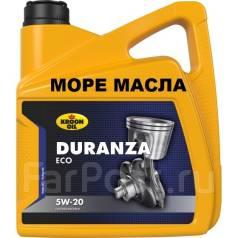Kroon-Oil. Вязкость 5W-20, синтетическое
