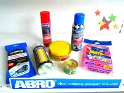 Набор Летний для автомобиля ABRO