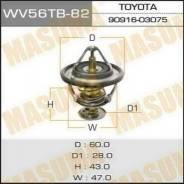 Термостат. Toyota: Corolla Verso, Ipsum, Yaris, Corolla Rumion, RAV4, Noah, Granvia, Sienna, Sprinter Trueno, Matrix, Corona, Highlander, Crown, T100...