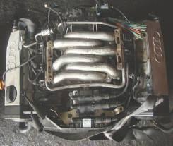 Контрактный (б у) двигатель Ауди ABC 2,6 л. бензин