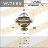 Термостат. Toyota: Toyoace, Quick Delivery, Land Cruiser, Dyna, Land Cruiser Prado, Coaster Двигатели: 15BCNG, B, 13B, 1BZFNE, 1BZFPE, 15BFP, 3B, 15BF...