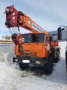 Клинцы КС-55713-5К-1. Продам Автокран Клинцы камаз, 25 000 кг., 21 м.