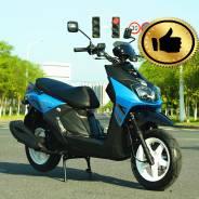 Yamaha BWS. 150 куб. см., исправен, птс, без пробега