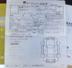 Toyota Prius. вариатор, передний, 1.5 (76 л.с.), бензин, 190 тыс. км