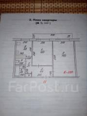2-комнатная, ул.60 лет СССр. п .Горные ключи , частное лицо, 46 кв.м.