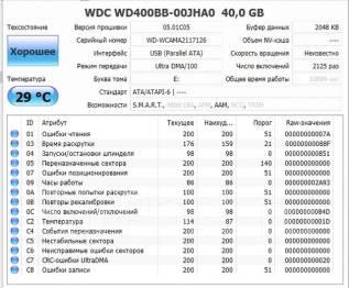 Жесткие диски 3,5 дюйма. 40 Гб