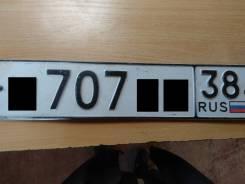 Toyota Mark II. Полный комплект документов Mark