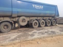 Тонар 95234. Продается Тонар, 52 000 кг.