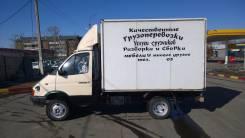 ГАЗ Газель. Продается грузовик Газель, 2 300 куб. см., 1 500 кг.