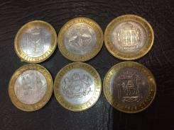 Набор биметалла 2014г. 6 монет! С рубля!