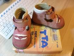 Продам детскую обувь. 18
