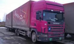 Scania R. Scania 124, 11 000 куб. см., 15 000 кг.