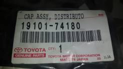 Крышка трамблера. Toyota: RAV4, Carina, Scepter, Vista, Celica, Camry, Corona, Caldina, Carina E, Carina ED, Corona Exiv, MR2, Curren Двигатели: 3SFE...
