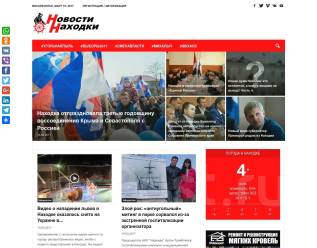 """Городской информационный проект """"Новости Находки"""""""