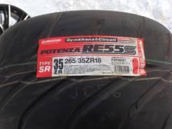 Bridgestone Potenza RE-55S. Летние, 2003 год, без износа, 2 шт