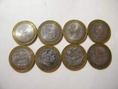 10 рублей БИМ