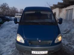 ГАЗ 2705. ГАЗ-2705, 2 400 куб. см., 7 мест