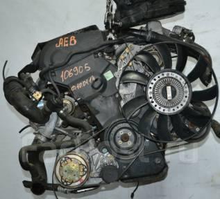 Двигатель в сборе. Audi A4 Audi A6 Двигатель AEB. Под заказ