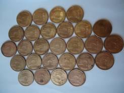 Монеты 5 рублей 1992 года 27шт.