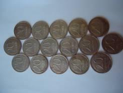 Монеты 20 рублей 1992 года 16шт.