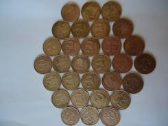 Монеты 50 рублей 1993 года, 30шт.
