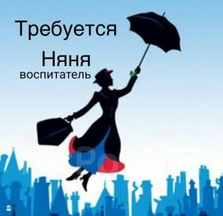 Няня-воспитатель. Частное лицо. Проспект Партизанский 28