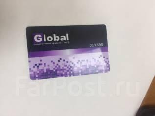 Продам абонемент в Глобал