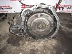 Автоматическая коробка переключения передач. Nissan Bluebird, SU14 Двигатель CD20