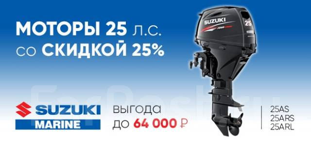 Suzuki. 25,00л.с., 4х тактный, бензин, нога S (381 мм), Год: 2015 год
