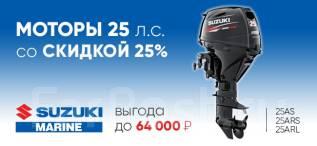 Suzuki. 25,00л.с., 4х тактный, бензин, нога S (381 мм), Год: 2017 год