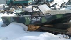 Воронеж. длина 4,20м., двигатель подвесной, бензин