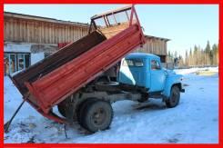 ГАЗ 3507. Срочно Продам грузовик , 4 250 куб. см., 3 600 кг.