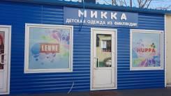 Продается очень хороший павильон. Улица Деревенская 20, р-н Снеговая, 48 кв.м.