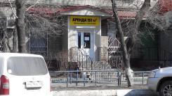 Аренда от собственника! помещение 151 кв. м. Улица Советская 96, р-н центр, 151 кв.м.