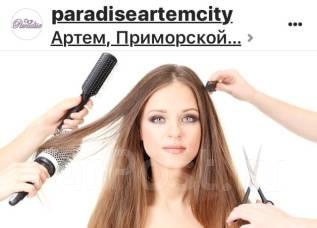 Парикмахер-универсал. Требуется парикмахер-универсал, с опытом работы