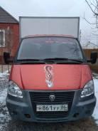 ГАЗ Газель Бизнес. Продаётся Газель фургон термобутка, 2 000 куб. см., 2 000 кг.