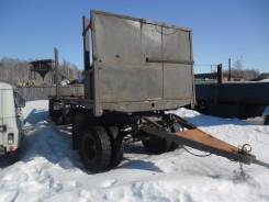 Камаз ГКБ 8350. Продам телегу КГБ-8350, 10 000 кг.