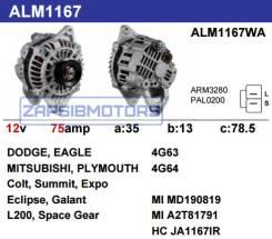 Генератор для DODGE, EAGLE / MITSUBISHI, PLYMOUTH / Colt, Summit, Expo / Eclipse, Galant / L200, Space Gear двигатель 4G63, 4G64
