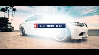Автошинторг -шины для любой машины!