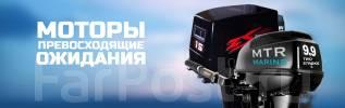 MTR Marine. 9,90л.с., 2-тактный, бензиновый, нога S (381 мм), Год: 2016 год